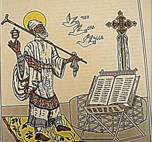 Figure 1: An artist rendering of St Yared while chanting Zema accompanied by sistrum, tau-cross staff. The three main zema chants of Ge'ez, Izil, and Araray which are represented by three birds. Digua, a book of chant, atronse (book holder), a drum, and a processional cross are also seen here. Source: Methafe Diggua Zeqidus Yared. Addis Ababa: Tensae Printing Press, 1996)